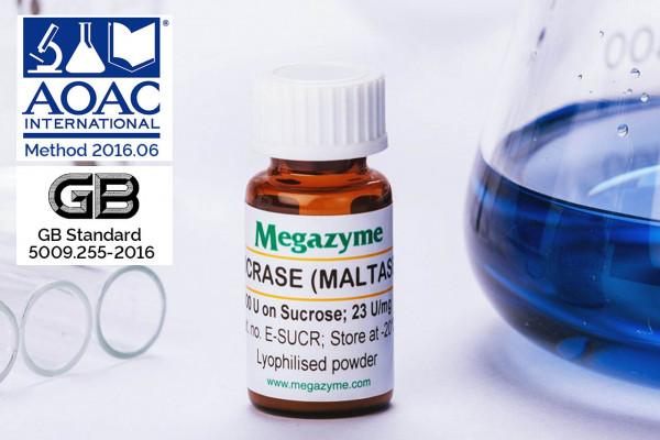 Sucrase Maltase from yeast E-SUCR